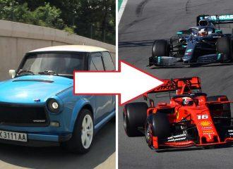 Τι σχέση έχουν τα Trabant με τη Formula 1;
