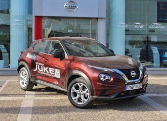 Test drive του νέου Juke στη Nissan Χαλκιάς
