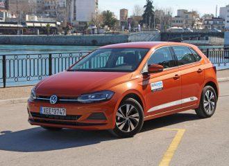 Αθήνα - Χαλκίδα με 2 ευρώ με το VW Polo 1.0 TGI