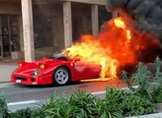 Θλίψις: Ferrari F40 κάηκε ολοσχερώς (+video)