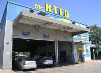 Ανέπαφες διελεύσεις ΚΤΕΟ στα Mr. KTEO