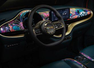 Καλό και «χρυσό» το Fiat 500e Bulgari