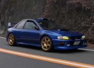 Subaru Impreza WRC έγινε αυτοκίνητο δρόμου! (+video)