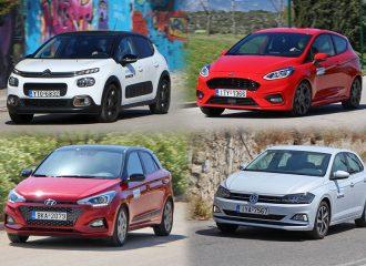 Δυνατά turbo και οικονομικά μικρά αυτοκίνητα