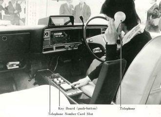 Η Toyota είχε σύστημα πολυμέσων το 1973!