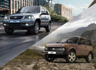 Οι τιμές του νέου Lada Niva vs Lada 4×4