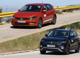 VW T-Cross 1.0 TSI ή Polo 1.0 TGI στα ίδια λεφτά;