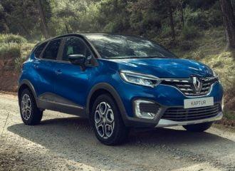Έχετε ακουστά το Renault Kaptur;