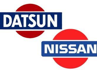 Πόσο κόστισε η αλλαγή του ονόματος Datsun σε Nissan;