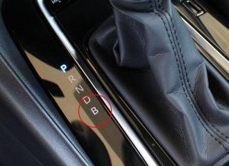 Τι κάνει το «B» στα υβριδικά Toyota;