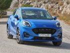 Πολλές ευκαιρίες Ford στις καλύτερες τιμές