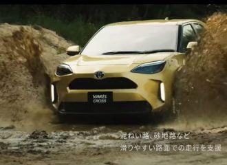 Το Toyota Yaris Cross στο στοιχείο του (+video)