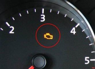 Από τι απλό μπορεί να ανάψει το Check Engine;