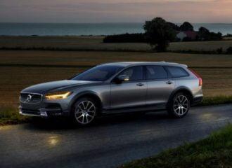 Τα Volvo θα «μιλάνε» με τα αλάρμ!