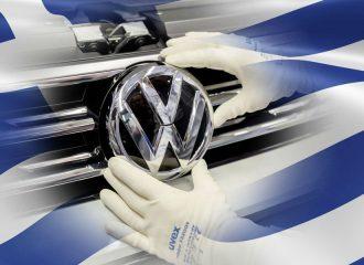 Η VW επενδύει στην Αστυπάλαια!