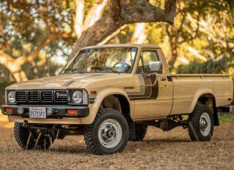 Πένα Toyota Hilux με 40 χρόνια καριέρας
