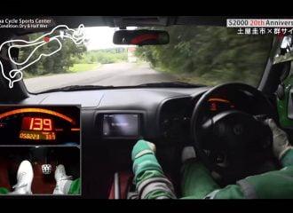 «Τάπα» με το Honda S2000 20th Anniversary (+video)