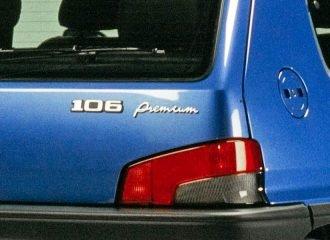 Θυμάστε το πολυτελές Peugeot 106 Premium;