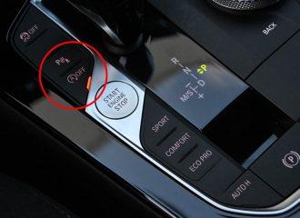Πότε δεν λειτουργεί το Start/Stop του κινητήρα;