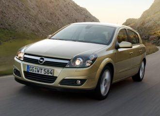 Ξέρετε τις μυστικές λειτουργίες του Opel Astra; (+video)