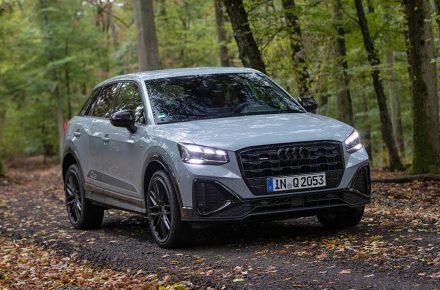 Οι τιμές του νέου Audi Q2 στην Ελλάδα