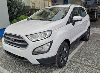 Ευκαιρία καινούργιο Ford EcoSport 1.0 λτ. EcoBoost