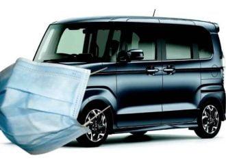 Η Honda λανσάρει «μάσκα» για το αυτοκίνητο