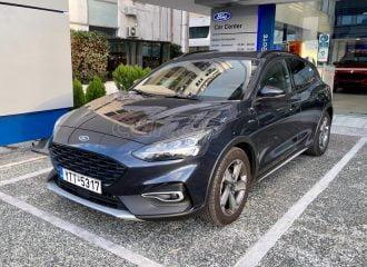 Πλουσιότατο Ford Focus Active X για έναν τυχερό