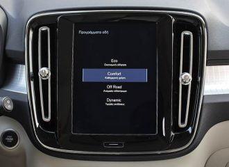 Αξιόπιστο premium SUV με πολλά προνόμια αγοράς