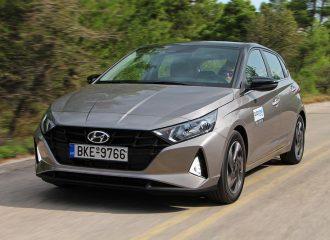 Γενναία έκπτωση σε όλα τα νέα Hyundai i20