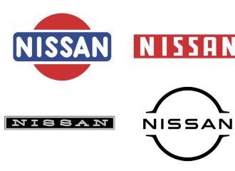Τα σήματα της Nissan από το 1930 έως σήμερα