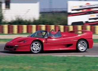 Διαμάχη εκατομμυρίων για κλεμμένη Ferrari F50