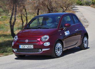 Νέο Fiat 500 με έκπτωση €2.210 και σούπερ τιμή
