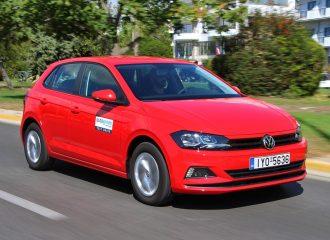 VW Polo με μόνο 3 ευρώ τη μέρα!