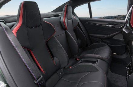 Ήρθε η πιο ακριβή BMW των 253.200 ευρώ!