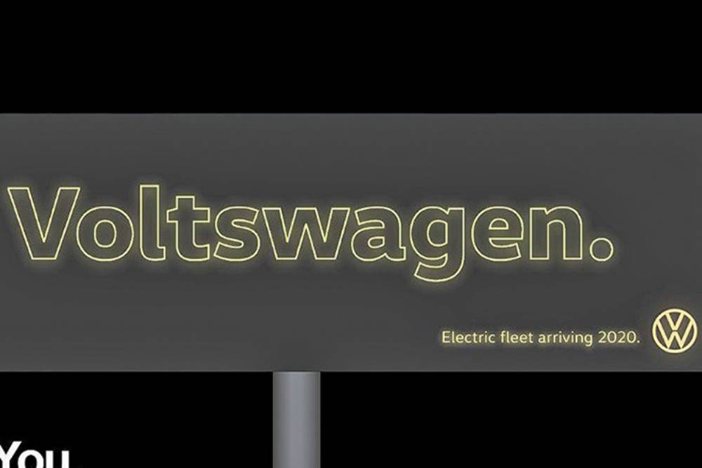 VW: «Καλή ιδέα, απρόβλεπτη εξέλιξη το Voltswagen»