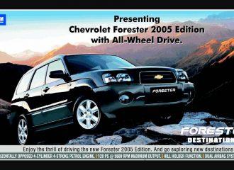 Γνωρίζετε ότι υπήρξε Chevrolet Forester;