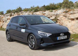 Ποια ελληνική πρωτιά έχει το νέο Hyundai i20;