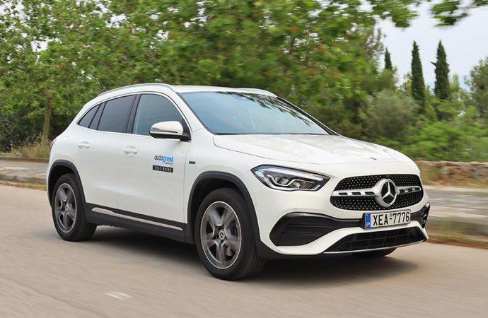 Δοκιμή Mercedes GLA 250 e 1.33 λτ. 218 PS
