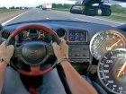 Nissan GT-R 620 PS έτοιμο για απογείωση!