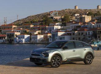 Η Citroen δωρίζει ηλεκτρικά αυτοκίνητα στη Χάλκη