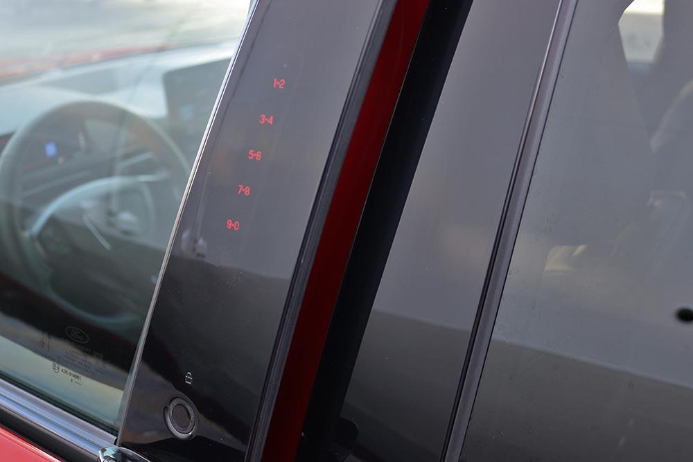 Σε ποιο αυτοκίνητο μπαίνεις με κωδικό εισόδου;