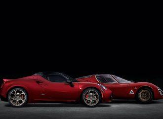 Αποχαιρετιστήρια και ένδοξη Alfa 4C 33 Stradale Tributo