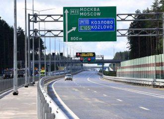 Η Ρωσία αυξάνει το ανώτατο όριο ταχύτητας!