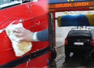 Πλύσιμο του αυτοκινήτου στο χέρι ή σε πλυντήριο;