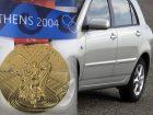 Ποιο αυτοκίνητο ήταν χρυσός Ολυμπιονίκης το 2004;