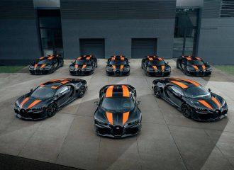 Πάρτι εκατομμυρίων με Bugatti Chiron Super Sport 300+