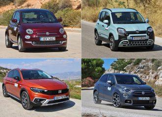 Ακαταμάχητα Fiat με διπλό κέρδος έως 3.200 ευρώ!