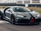 Πόσο κοστίζει η συντήρηση της Bugatti Chiron Pur Sport;