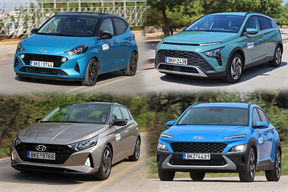 Εκπτώσεις Hyundai έως 6.050 ευρώ τον Οκτώβριο